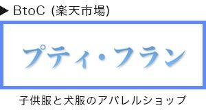 sensho_r